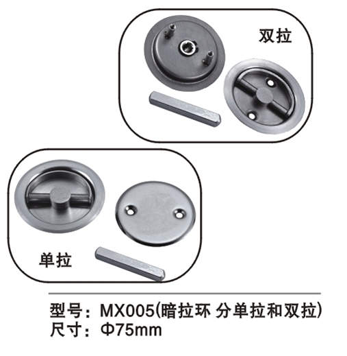 Concealed Pull Ring Handle