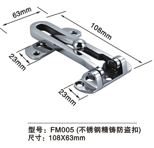 Stainless steel Security Lock
